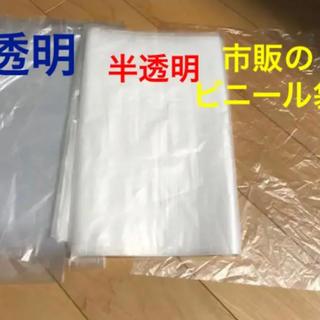 におわなくてポイ スマートポイ 詰め替え袋 カセット カートリッジ(紙おむつ用ゴミ箱)