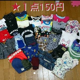 【1点150円】キッズ 男の子 服 まとめ売り(Tシャツ/カットソー)