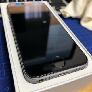 Apple - 【美品】iPhone SE スペースグレイ 64GB SIMフリー おまけ付