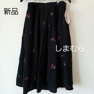 しまむら - 新品 しまむら スカート
