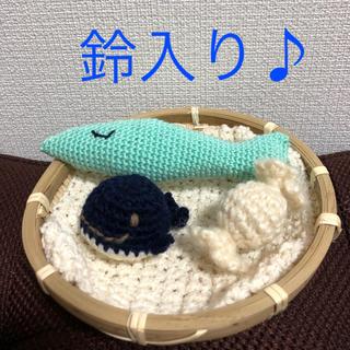 猫のおもちゃ あみぐるみ ハンドメイド ペット(あみぐるみ)