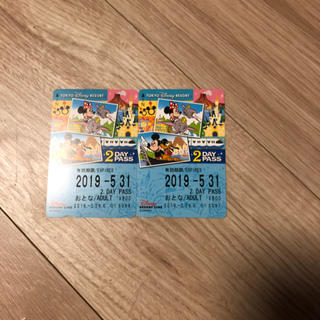 ディズニー(Disney)のディズニー モノレール フリーパス 2DAY PASS  2枚(鉄道乗車券)