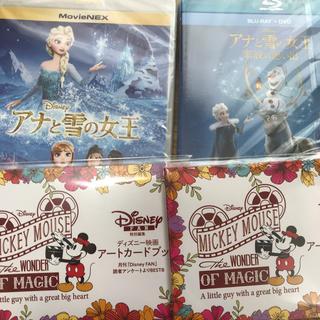 ディズニー(Disney)の新品セット☆アナと雪の女王、家族の思い出☆ディズニー☆DVDブルーレイメルカリ便(キッズ/ファミリー)