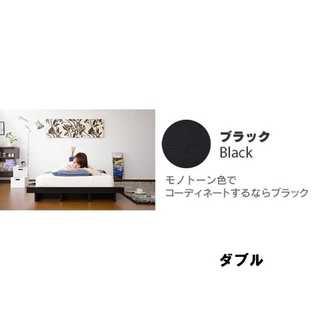 ブラック/ダブル/ベッドフレーム/ローベッド/フロアベッド/高級感□(ダブルベッド)
