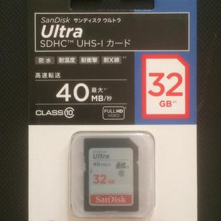 サンディスク(SanDisk)のサンディスク 32GB SDカード(PC周辺機器)
