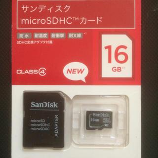 サンディスク(SanDisk)のサンディスク マイクロSDカード(PC周辺機器)