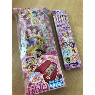 ディズニー(Disney)の【新品】プリンセス 筆入れ 鉛筆 セット(ペンケース/筆箱)