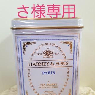 DEAN & DELUCA - honey & sons ハーニー&サンズ パリティ