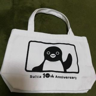 JR - Suica 10周年トートバッグ