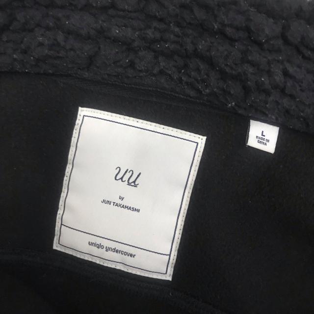 UNDERCOVER(アンダーカバー)のUniqlo Undercover フリース メンズのジャケット/アウター(その他)の商品写真
