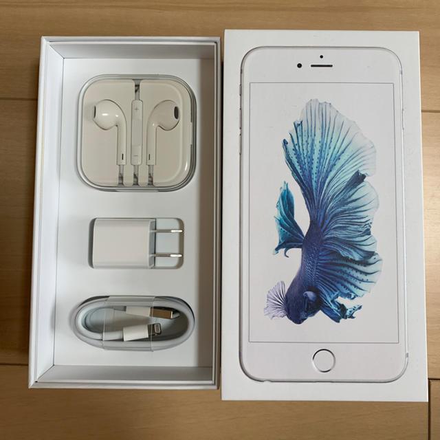 iPhone | ドコモオンラインショップ - NTT DOCOMO