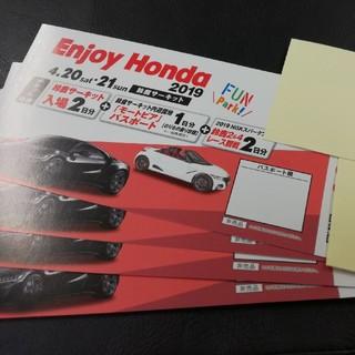 ホンダ(ホンダ)のEnjoy Honda 4枚 2019(モータースポーツ)