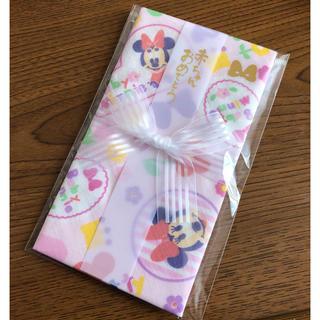 ディズニー(Disney)のガーゼハンカチ金封 ご祝儀袋(ラッピング/包装)