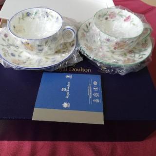 MINTON - 【未使用】ロイヤルドルトン★ミントン★カップ★青、緑、2客セット★箱入り