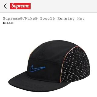 Supreme - supreme nike cap