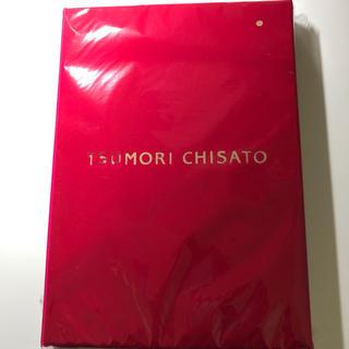 ツモリチサト(TSUMORI CHISATO)の新品未使用 大人のおしゃれ手帖10月号の付録(リュック/バックパック)