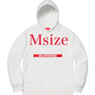 Supreme - 最安値❗️Zip Pouch Hooded Sweatshirt