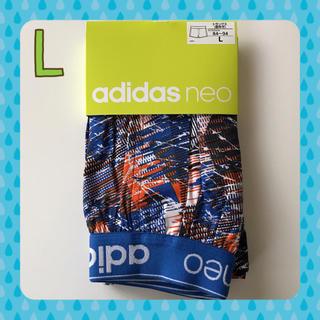 アディダス(adidas)のアディダス トランクス★L(トランクス)