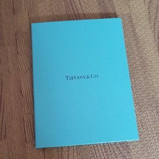 ティファニー(Tiffany & Co.)のTIFFANY&CO. アルバム(アルバム)