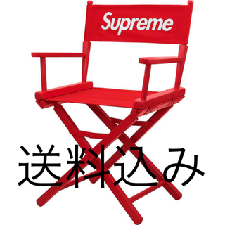 Supreme - Supreme Directer's  Chair