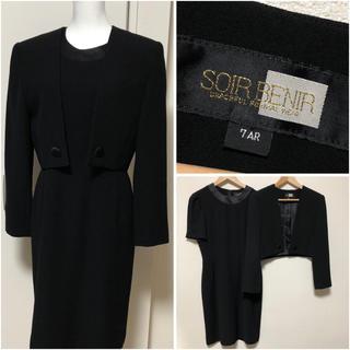 ソワール(SOIR)のソワールベニール 礼服 喪服(礼服/喪服)