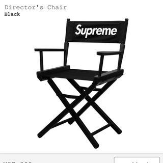 シュプリーム(Supreme)のsupreme Director's Chair(その他)