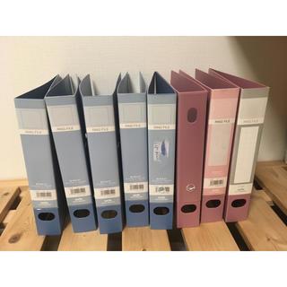 B5•3cm 2穴 リングファイル 青6個 ピンク3個 バインダー(ファイル/バインダー)