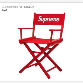 シュプリーム(Supreme)のSupreme Director's Chair Red(その他)
