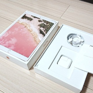Apple - 【美品】iPad pro 10.5インチ wifiモデル 【使用回数少】