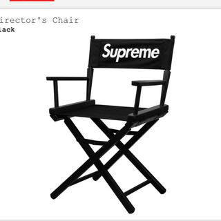 Supreme - Supreme Director's Chair ディレクターズ チェア