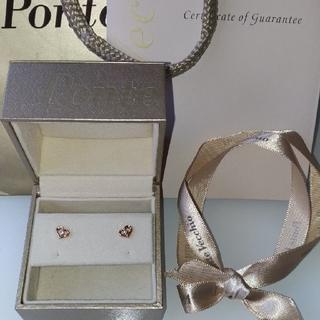 ポンテヴェキオ(PonteVecchio)のポンテヴェキオ ハート ピアス K18PG ダイヤ 両耳用(ピアス)