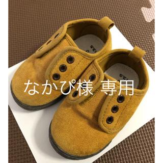 アンパサンド(ampersand)のampersand 靴 baby(スリッポン)