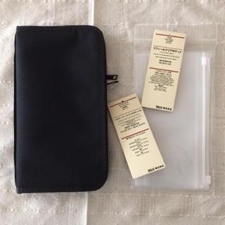 ムジルシリョウヒン(MUJI (無印良品))のパスポートケース セット(旅行用品)