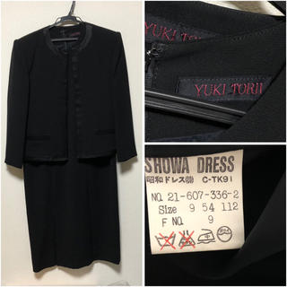 ユキトリイインターナショナル(YUKI TORII INTERNATIONAL)のユキトリイ 礼服 喪服(礼服/喪服)