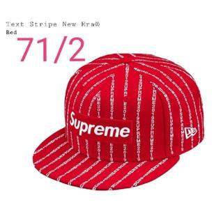 Supreme - 本日限定特価!Supreme NewEra Cap