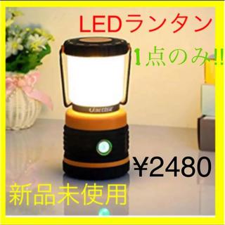 LEDライト ランタン