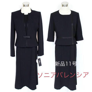 新品 6.3万 11号ソニアバレンシア ブラックフォーマル アンサンブル スーツ(礼服/喪服)