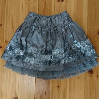 コストコ(コストコ)の130 光沢スカート グレー(スカート)