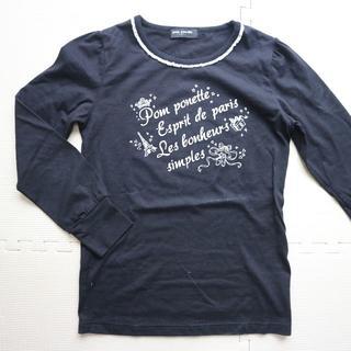 パンプルムース(Pample Mousse)の美品パンプルムース160cm長袖Tシャツ(Tシャツ/カットソー)