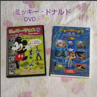 ディズニー(Disney)のディズニーDVD(キッズ/ファミリー)