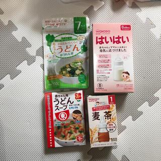 ワコウドウ(和光堂)の赤ちゃん うどん うどんスープ  麦茶  はいはい ミルク 離乳食 ベビーフード(麺類)