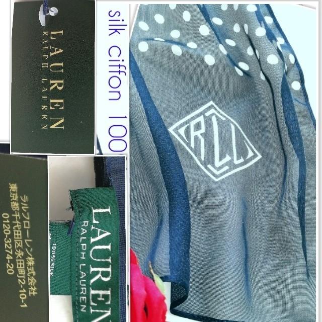 Ralph Lauren(ラルフローレン)の新品 実質4654円★ラルフローレン スカーフ  会社 お出かけ 美しいシルク レディースのファッション小物(バンダナ/スカーフ)の商品写真