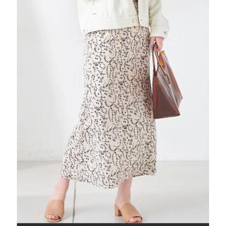 ナチュラルクチュール(natural couture)の小花柄マーメイドフレアスカート(ロングスカート)