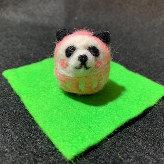 【羊毛フェルト】パンダルマ(ぬいぐるみ)