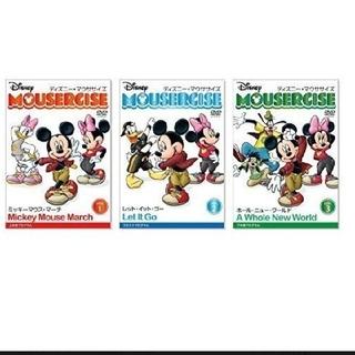ディズニー(Disney)のディズニー・マウササイズ【新品未開封正規品】(スポーツ/フィットネス)