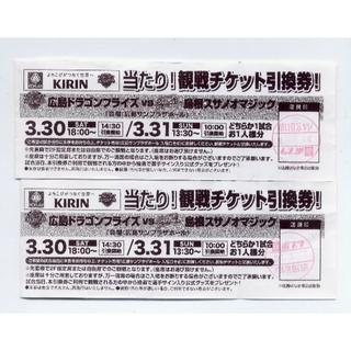 3/30 or 3/31 広島ドラゴンフライズ 観戦チケット2枚 ペア(バスケットボール)