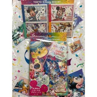 Disney - 2点セット TDR ディズニー 35周年 メモ帳 ノート グランドフィナーレ