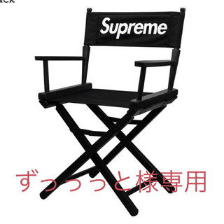 Supreme - supreme Director's Chair black
