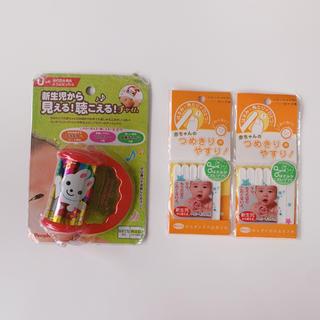 ガラガラ&爪やすり 2個      新生児セット(がらがら/ラトル)