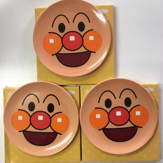 アンパンマン(アンパンマン)の新品 アンパンマン 食器 お皿3枚セット 割れないお皿 (プレート/茶碗)